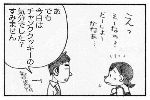 f:id:Kimidori-Inoue:20191204161842j:plain