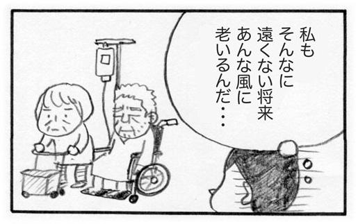 f:id:Kimidori-Inoue:20191206193501j:plain