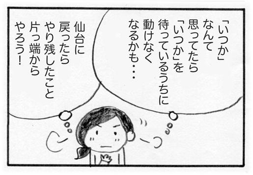 f:id:Kimidori-Inoue:20191206193508j:plain