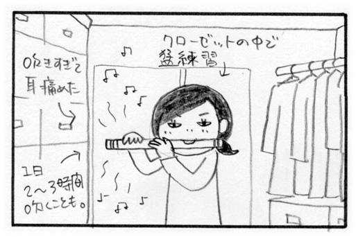 f:id:Kimidori-Inoue:20191206193516j:plain