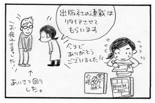 f:id:Kimidori-Inoue:20191206193523j:plain