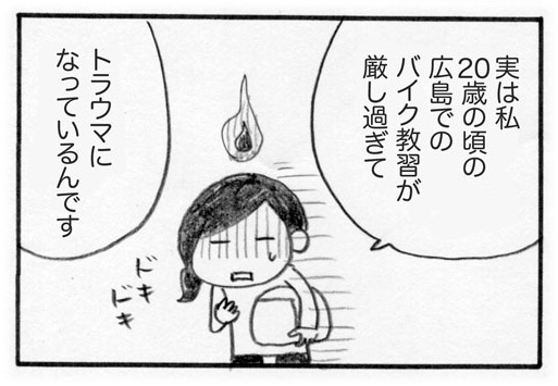 f:id:Kimidori-Inoue:20191206193535j:plain