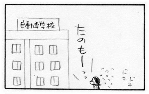 f:id:Kimidori-Inoue:20191206193547j:plain