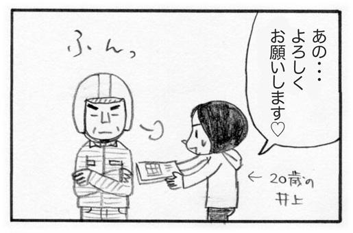 f:id:Kimidori-Inoue:20191206193604j:plain