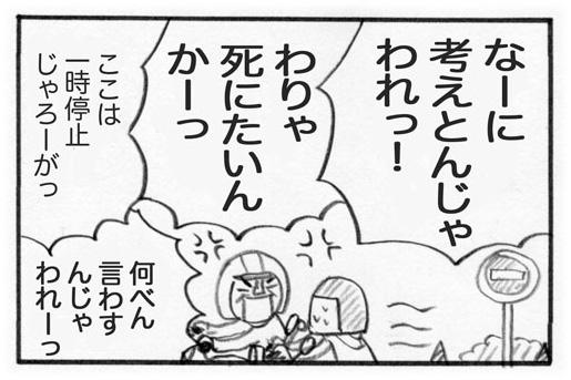 f:id:Kimidori-Inoue:20191206193612j:plain
