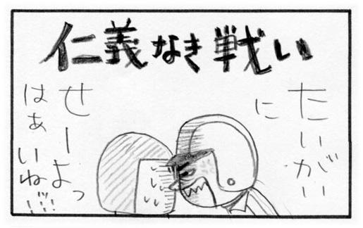 f:id:Kimidori-Inoue:20191206193620j:plain