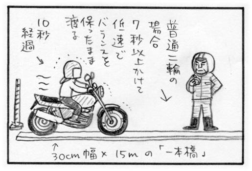 f:id:Kimidori-Inoue:20191206193634j:plain
