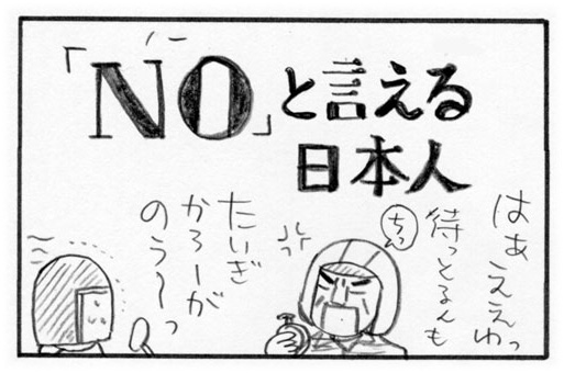 f:id:Kimidori-Inoue:20191206193645j:plain