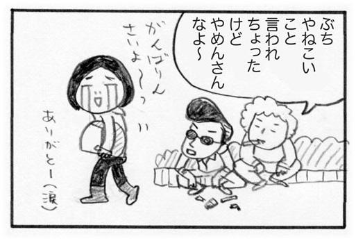 f:id:Kimidori-Inoue:20191206193657j:plain