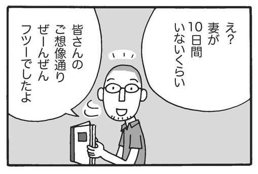f:id:Kimidori-Inoue:20191209110743j:plain