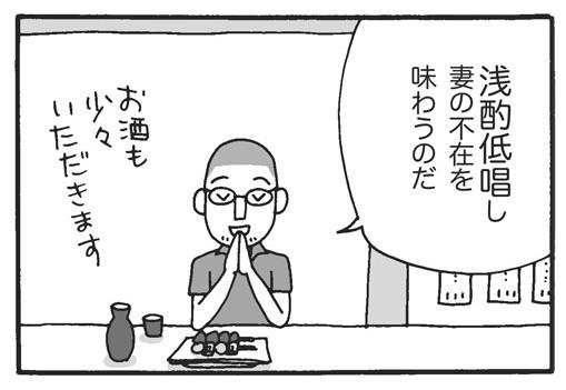 f:id:Kimidori-Inoue:20191209110800j:plain