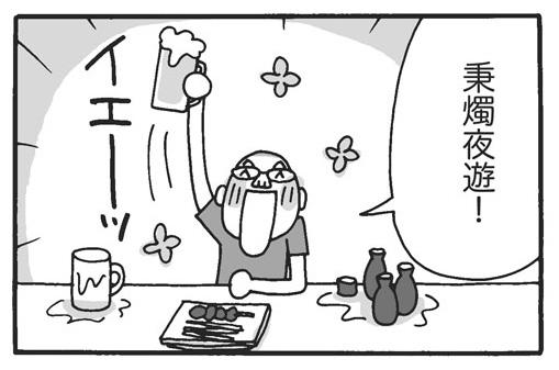 f:id:Kimidori-Inoue:20191209110810j:plain