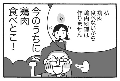 f:id:Kimidori-Inoue:20191209110818j:plain