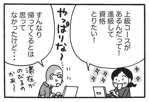 f:id:Kimidori-Inoue:20191209110833j:plain