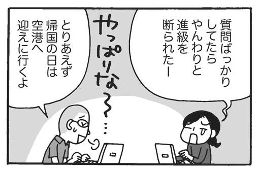 f:id:Kimidori-Inoue:20191209110843j:plain