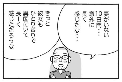 f:id:Kimidori-Inoue:20191209110850j:plain
