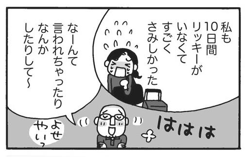f:id:Kimidori-Inoue:20191209110858j:plain