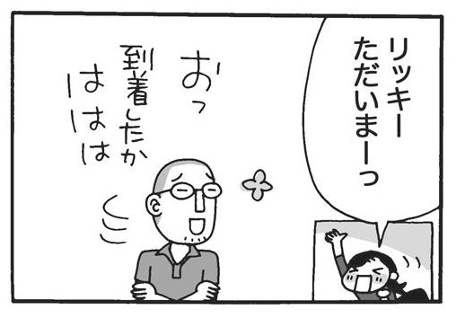 f:id:Kimidori-Inoue:20191209110906j:plain