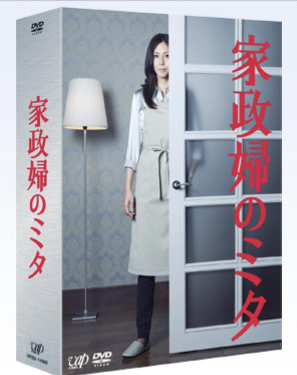 f:id:Kimidori-Inoue:20191224175653j:plain