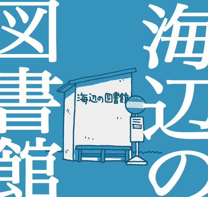 f:id:Kimidori-Inoue:20200122184215j:plain