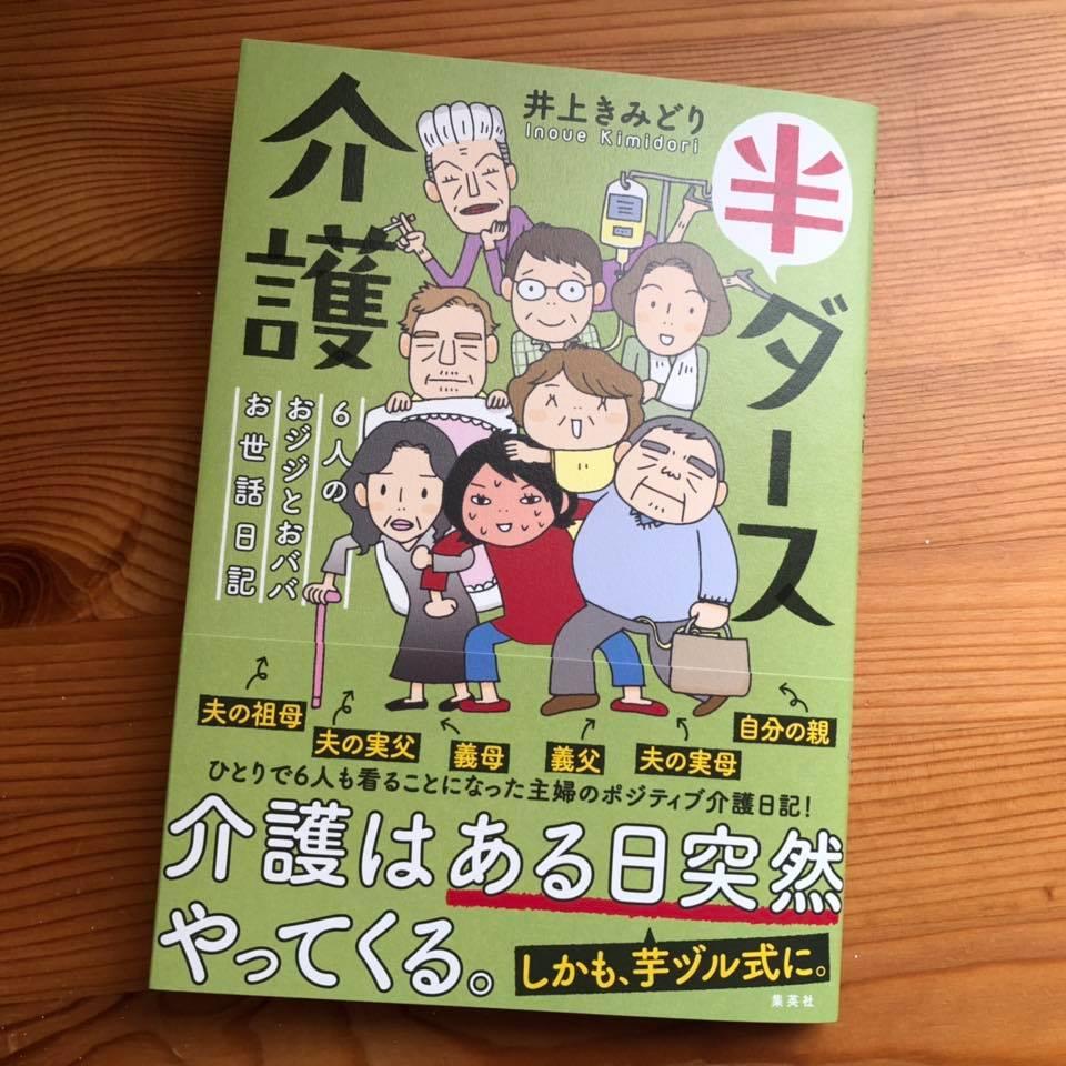 f:id:Kimidori-Inoue:20200123174608j:plain