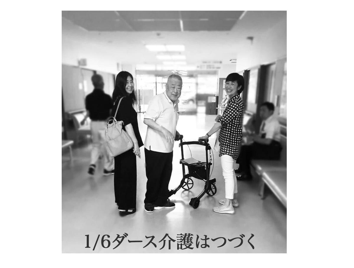 f:id:Kimidori-Inoue:20200123183123j:plain