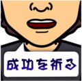 f:id:KimiyoLondon:20181129185530p:image:medium