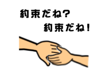 f:id:KimiyoLondon:20190124112702p:image