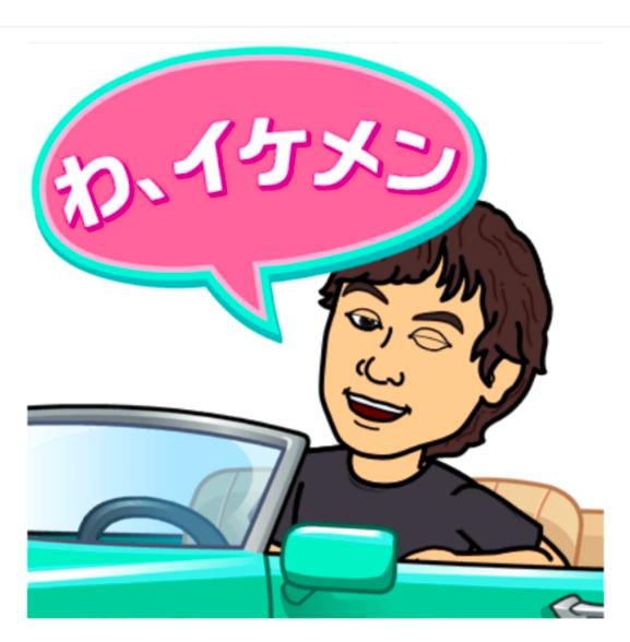 f:id:KimiyoLondon:20190223021713p:plain