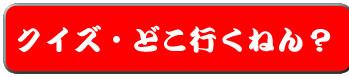 f:id:Kimono:20050715210411:image