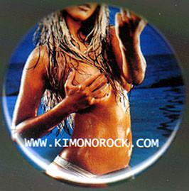 f:id:Kimono:20050827132305j:image