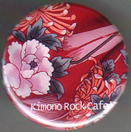 f:id:Kimono:20050827132509j:image
