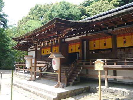 f:id:Kimono:20090525125348j:image