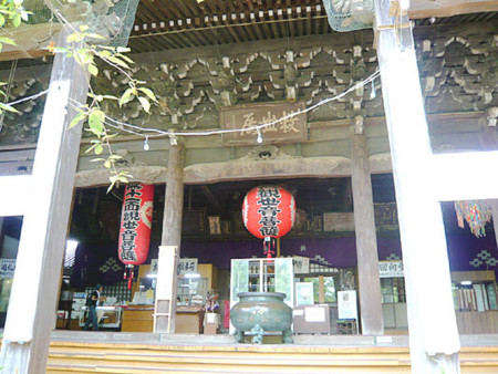 f:id:Kimono:20090803123559j:image