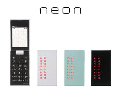 neon(W42T)(TS35)