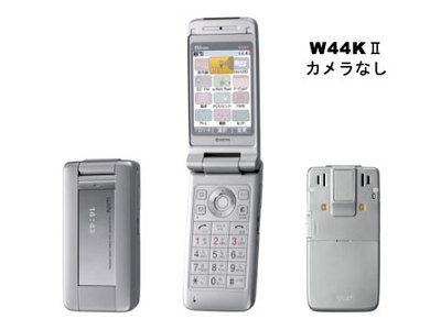 W44KIIカメラなし(KC3E)