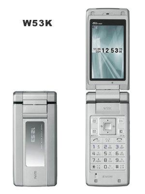 W53K(KC3B)