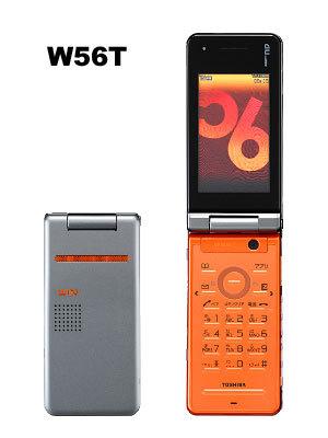 W56T(TS3H)