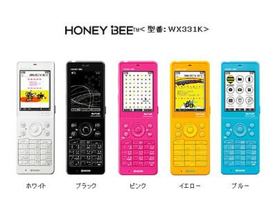 HONEY BEE(WX331K)