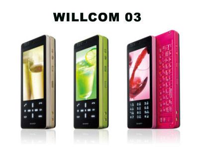 WILLCOM 03(WS020SH)
