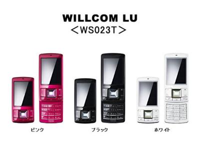 WILLCOM LU(WS023T)