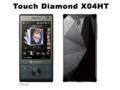 [3Gハイスピード(3.6Mbps)][Bluetooth][ストレート][Touch Diamond][スマートフォン]X04HT