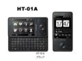 [FOMAハイスピード(7.2Mbps)][スマートフォン][タッチパネル][PRO series]HT-01A