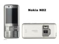 [スマートフォン][3Gハイスピード(3.6Mbps)][ストレート]Nokia N82