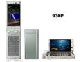 [3Gハイスピード(7.2Mbps)][Bluetooth][VIERAケータイ]930P