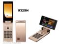 [SoftBank3G][Bluetooth][3Gハイスピード(3.6Mbps)][AQUOSケータイ]932SH