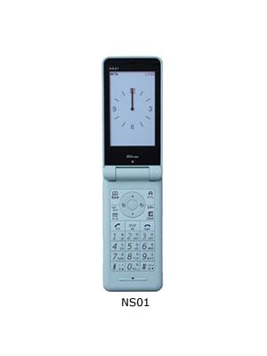 NS01(KC3N)
