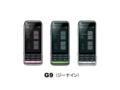 [WIN][KCP+][iida][ナカチェン][Bluetooth]G9(ジーナイン)(SOX01)(SN3K)