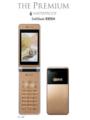 [PREMIUM][防水][3Gハイスピード(3.6Mbps)][Bluetooth]935SH