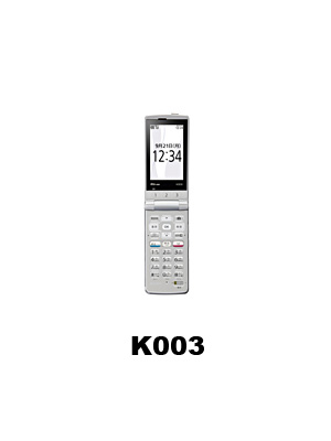K003(KC3P)